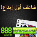 dubai casino list